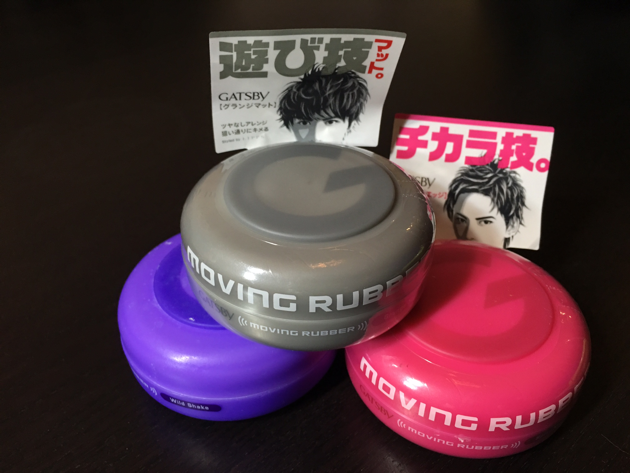 Gatsby Wax Affordable Hair With Great Long Lasting Hold Buys Moving Rubber Spiky Edge Friends